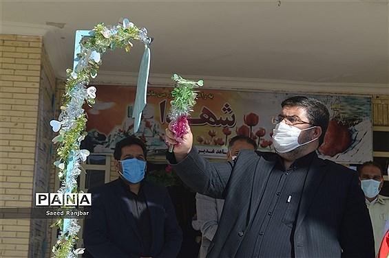 آیین بازگشایی مدارس و نواخته شدن زنگ سال تحصیلی جدید در بافق