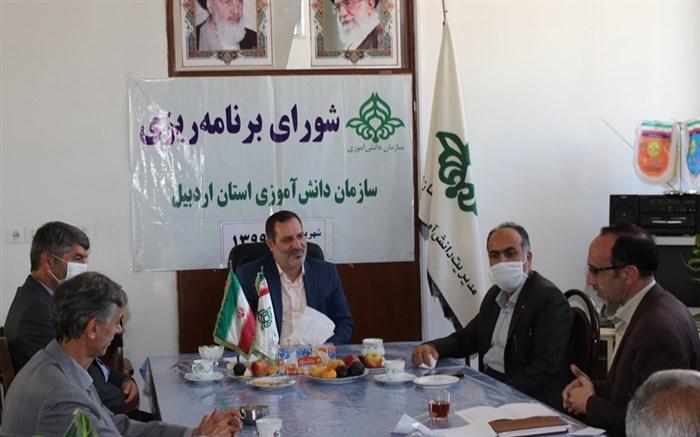 جلسه شورای برنامه ریزی سازمان دانش آموزی اردبیل با حضور قائم مقام معاون وزیر