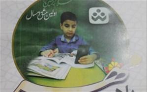 نواخته شدن زنگ بازگشایی مدارس در شهرستان گناوه