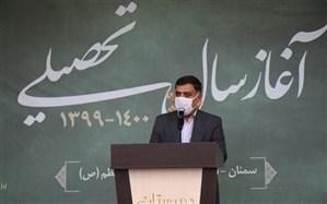 زنگ نمادین بازگشایی ۱۰۸۳ مدرسه در استان سمنان نواخته شد