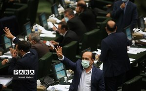 120 تقاضای تشکیل فراکسیون در مجلس یازدهم