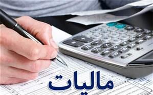 آخرین مهلت ارائه اظهارنامه مالیات برارزش افزوده تابستان