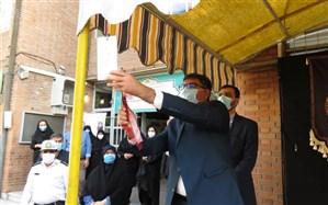 زنگ بازگشایی مدارس در منطقه 8 طنین انداز شد