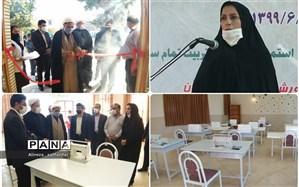 افتتاح کارگاه طراحی و دوخت در هنرستان دکتر فاطمی اردستان