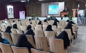 جلسات راهبردی مدیران دوره اول و دوم متوسطه استان برگزار شد