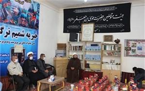 مرکز نیکوکاری رسانه در استان ایجاد میشود
