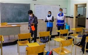 از 68 مدرسه زاهدان به لحاظ رعایت پروتکل های بهداشتی بازدید شد