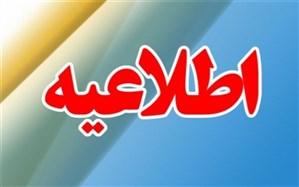 تبلیغات نامزدهای انتخابات مجلس از ساعت ۸ صبح پنجشنبه ممنوع است