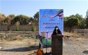 برگزاری مراسم کاروان مهر با نشاط شهرستان های استان تهران با حضور وزیر آموزش و پرورش