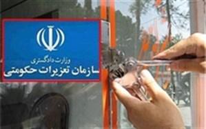 46میلیون جریمه نقدی برای واحدهای صنفی مختلف در مسجدسلیمان
