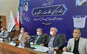 افتتاح ستاد مرکزی نظارت بر دومین مرحله انتخابات مجلس