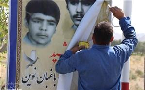 آغاز تعویض تابلوهای شهدا در مسیر اصلی وادی رحمت تبریز