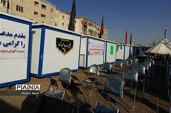 تخصیص 12 کلاس پیشساخته مجهز به امکانات کمک آموزشی به مدارس عشایری در فارس