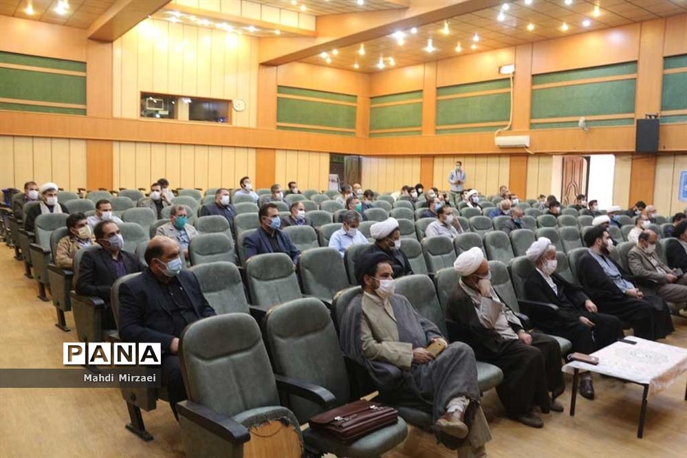 جلسه دبیران نماز استان همدان
