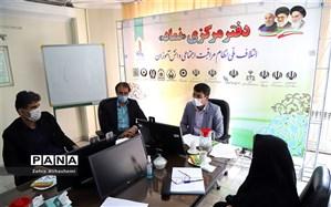 برگزاری نشست دبیرخانه کشوری به منظور تدوین شرح وظایف مشاوران