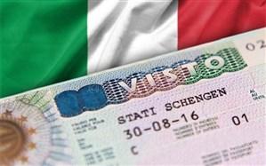 اطلاعیه سفارت کشورمان درباره صدور روادید برای دانشجویان در ایتالیا