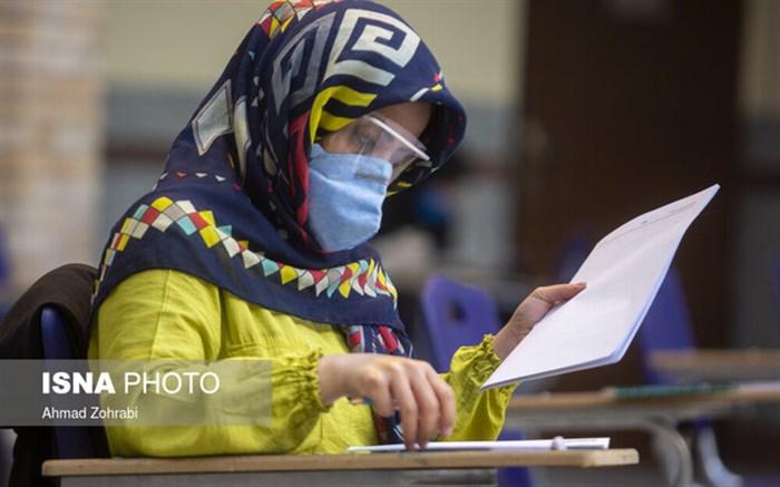 نتایج اولیه آزمون دکتری دانشگاه آزاد اعلام شد