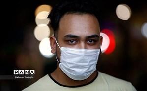 توصیههای کرونایی؛ ماسک روی بینی، دهان و چانه را بپوشاند