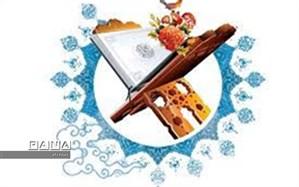 کسب رتبه اول مسابقات سراسری قرآن دانش آموزی توسط دانش آموز شادگانی با نیازهای ویژه