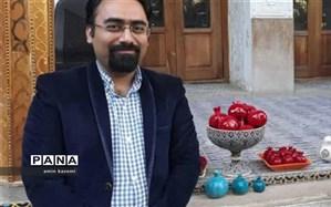 تنها نماینده  استان فارس در جمع داوران مرحله کشوری اولین دوره جشنواره علمی - پژوهشی  نجوم