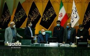 اعلام وصول طرح تشکیل استان گلساران و سوال ملی از وزیر ارتباطات
