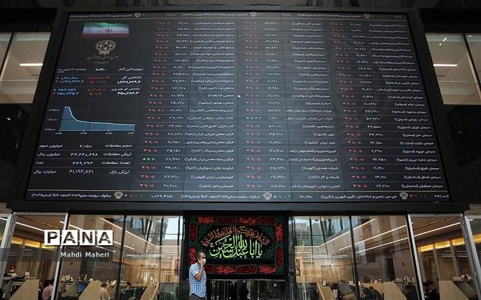 همراهی دولت و مجلس برای ساماندهی بازار سرمایه