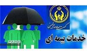 چتر حمایت بیمه مکمل بر ۳۵ هزار مددجوی روستایی خراسان شمالی