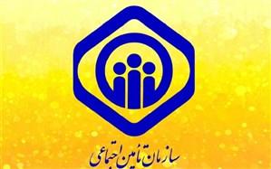 آزمون استخدامی سازمان تامین اجتماعی 21 شهریور برگزار میشود