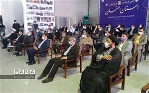 استان اصفهان رتبه نخست بخش تعاون را به خود اختصاص داده است