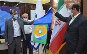 اولین بانک محتوای آموزشی دروس دوره متوسطه استان بوشهر رونمایی شد