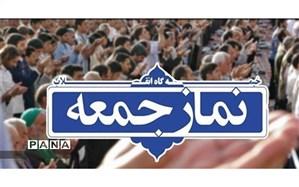 عدم اقامه نماز جمعه این هفته در بجنورد و شیروان