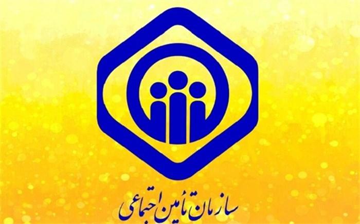 شرکت 1463 نفر در آزمون استخدامی تامین اجتماعی در استان زنجان