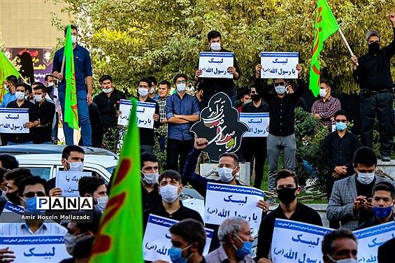 تجمع مردم ارومیه در اعتراض به هتک حرمت پیامبر