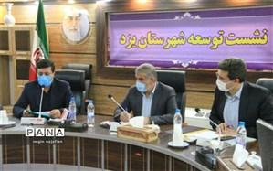 حضور مدیرکل راهداری و حمل و نقل در نشست توسعه شهرستان یزد