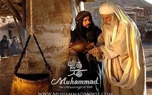 غفلت از ظرفیت سینما در معرفی «حضرت محمد (ص)»