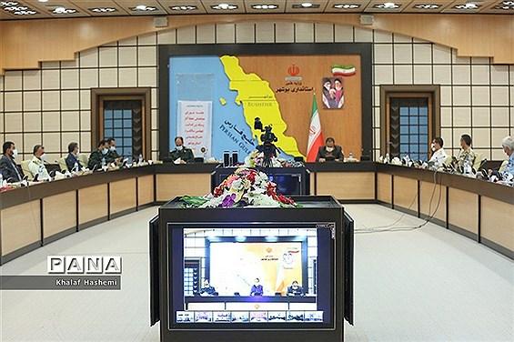 ستاد بزرگداشت چهلمین سالگرد دفاع مقدس استان بوشهر