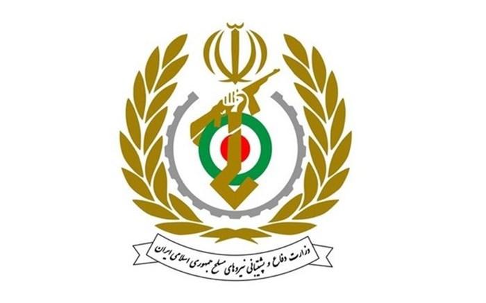 امضای تفاهم نامه همکاری بین سازمان جغرافیایی نیروهای مسلح و وزارت آموزش و پرورش