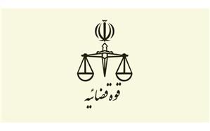 دادستان تهران توصیه کرد نه تهدید!