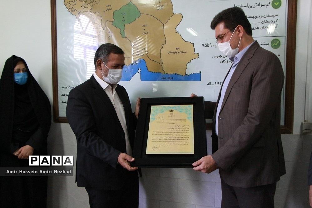 بازدید فرماندار از اداره سوادآموزی یزد