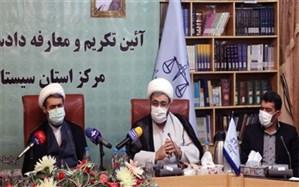 دادستان عمومی و انقلاب مرکز سیستان و بلوچستان منصوب شد