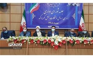 موافقت نمایندگان تهران با راه اندازی دفتر نمایندگی مجلس شورای اسلامی در بخش کهریزک