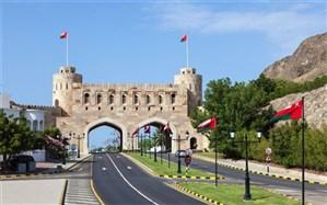 استقبال عُمان از عادیسازی روابط بحرین با رژیم صهیونیستی
