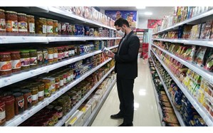 اجرای طرح نظارتی استاندارد فارس در ماه مبارک رمضان