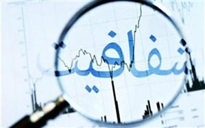 منطقیشدن مالیات بر عایدی سرمایه با تراکنشهای بانکی