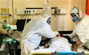 بستری ۱۶۵۰۰ بیمار کرونایی در بیمارستانهای البرز