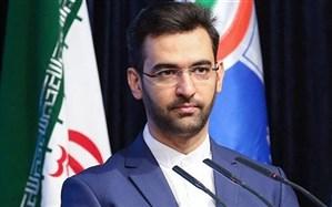 آذریجهرمی: شبکه ملی اطلاعات قرار نیست ارتباط ما با اینترنت را قطع کند