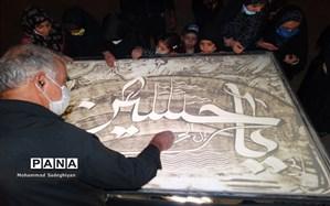 افتتاح نمایشگاه عکس عاشورایی در باغ موزه قصر