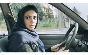 جایزه فیلم کوتاه مرضیه ریاحی از جشنواره جهانی فیلمهای زنان «آیچی»