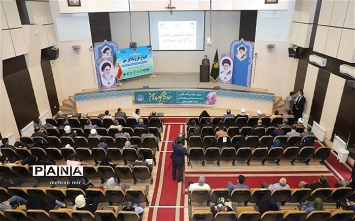 افتتاحیه طرح یادگاران مهر
