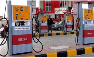 جزئیات افزایش حق العمل جایگاهداران سوخت ابلاغ شد